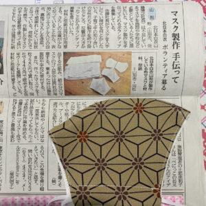 北日本白衣コーポレートサイト 新聞掲載紹介①